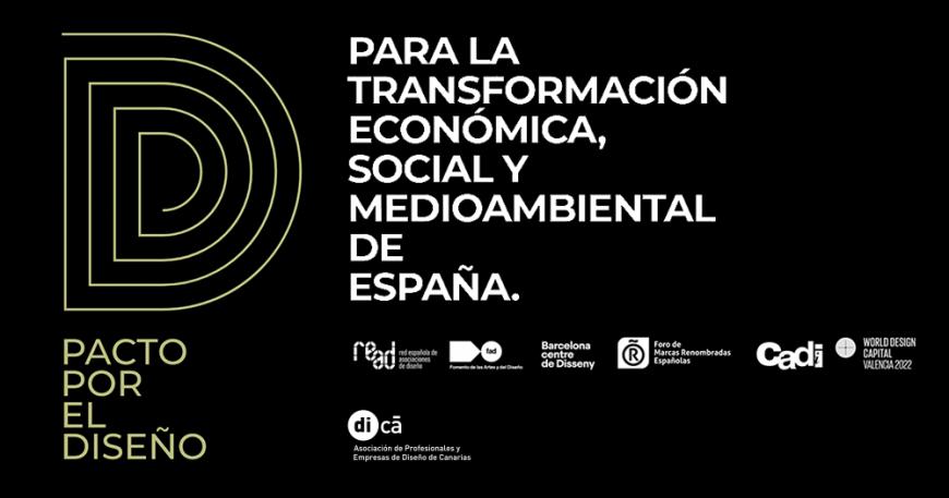 La Asociación de Profesionales y Empresas de Diseño de Canarias (di-Ca) se adhiere de forma fundacional se adhiere al «Pacto por el diseño» impulsado por seis organizaciones del diseño español.
