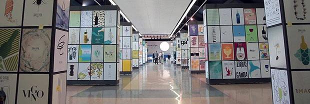 Terras Gauda invita a los diseñadores gráficos de Canarias a participar en la 14ª Bienal Internacional de Cartelismo Concurso Francisco Mantecón // CanariasCreativa.com