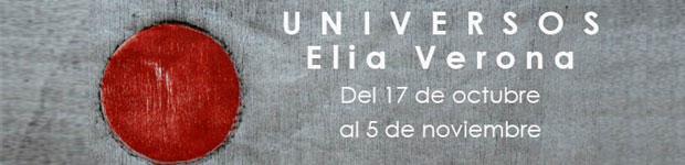 Elia Verona expone sus «Universos» en el Club La Provincia // CanariasCreativa.com